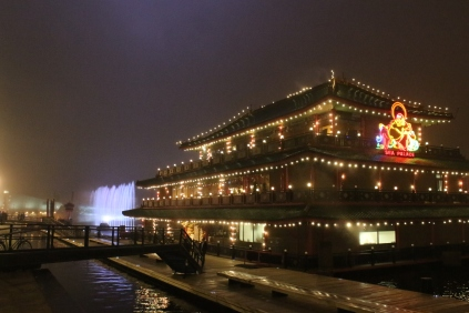 The Chinese restaurant in the bay, with lights and fountains in the background